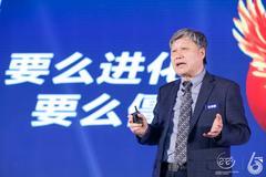 海爾集團張瑞敏:觀念對企業來講要么進化,要么僵化