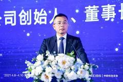 趙笠鈞:中國ESG投資處起步階段 僅1000多家企業出具社會責任報告