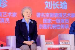 刘长瑜:守正创新,离开了正,所谓的创新就游离了根本