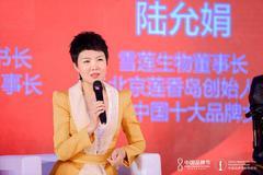 陆允娟:女人要拥有选择的主动权,但独立也需要有边界