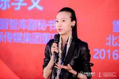 刘岩:独立女性面对的挑战来自于与自己的较量