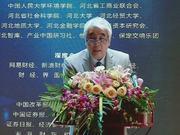 德地立人:东京大都市圈发展对中国的启示