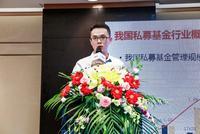 私募排排网CTO刘禹:助力私募FOF健康发展
