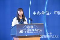 王芳:高水平金融开放有助于实现高质量经济发展