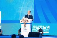 刘汉元:全世界十大光伏企业中 中国已牢牢占据七席