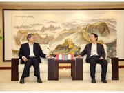 沈晓皓:与中民当着合干有益激宗民营经济生命力和发皓力