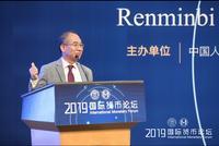 韩国央行原副行长:人民币国际化有很大的潜力