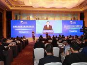 图文:中国证监会副主席赵争平