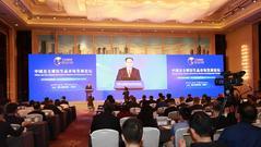 中国证监会副主席赵争平作主题致辞