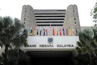 马来西亚央行近三年来首次降息
