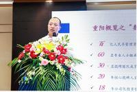 重阳投资王小军:A股处底部区域 公司股票池100多只票