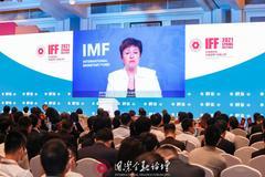 IMF總裁:中國在2060年前實現凈零排放的目標展現了重要領導作用