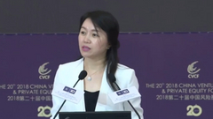李彤:加强资本市场发行制度改革 使更多资本流向创新