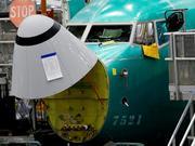 美国联邦航空局:在波音737 MAX上发现了新的潜在风险