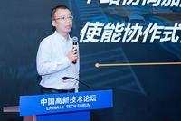 王新然:车路协同加速智能网联汽车发展 建设智慧交通
