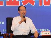 吕大鹏:中国石化每天给国家上交税费9.8亿