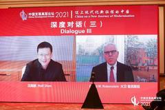 沈南鵬對話魯賓斯坦:偉大企業家做決策靠的是heart和intuition