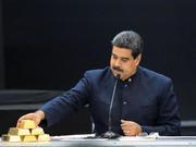 委内瑞拉拟向阿联酋出售29吨黄金储备