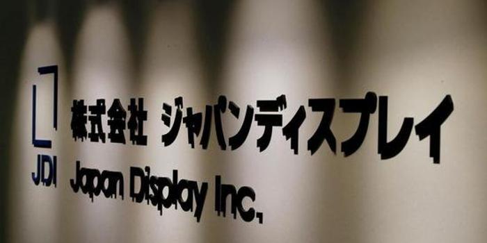 日本显示器据称将为苹果智能手表供应OLED屏