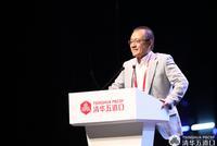 高西庆:监管只是手段 要让市场对资源配置起决定作用