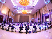 首都产业金融创新发展研究中心揭牌成立