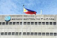 """全球""""降息潮""""持续 菲律宾央行宣布降息25基点"""