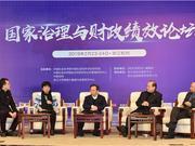 刘尚希:提升财政法制化程度 让