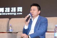 天图投资汤志敏:投资消费类企业关注品类品牌和团队