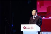 陈雨露:近期小微民企融资难、融资贵问题有所缓解