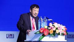 曹远征:中国居民收入持续增长是世界性问题