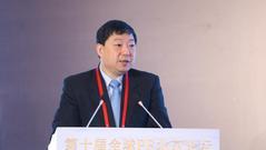 洪磊:建立私募尽调行为标准 实施信用信息报告制度