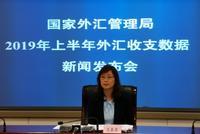 外汇局:中国外汇市场情绪及市场主体行为更加理性