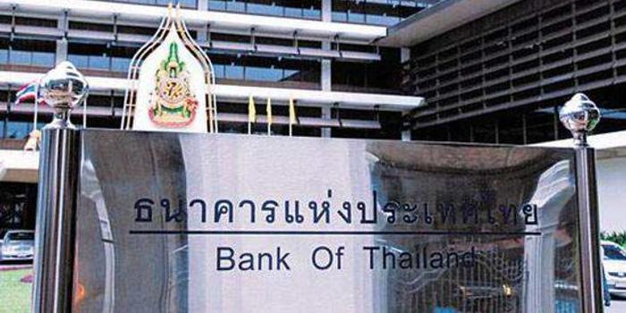 一天內第三家!泰國央行也意外宣布降息