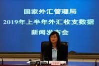 王春英:预计下半年我国跨境资金流动将保持总体稳定