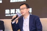 国中创投马若鹏:引导基金支持实体经济应做到两点