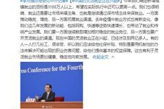 李克強:中國的靈活就業正在興起