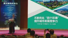 广元市市长:构建有序市场环境 切实降低企业税费