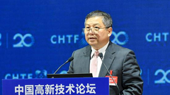 王宏:招商局以科技创新推动企业高质量发展的实践