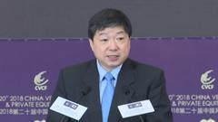 洪磊:兼顾原则性灵活性的私募行业自律体系正在形成