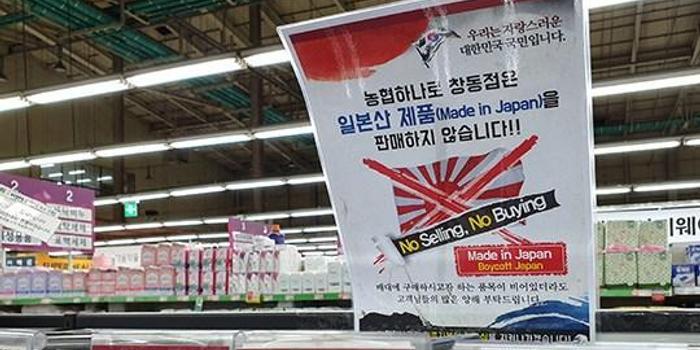 赴日韓國游客驟減 韓航空公司紛紛停飛日本航線