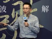 新浪商课|吴晓波答疑:谈区块链、谈手机、谈创业