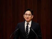 三星继承人李在镕向全国道歉 称管理权不传子女