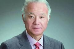 日本環境戰略研究所主席武內和彥:改善氣候應與推動自然保護和生態系統服務相結合