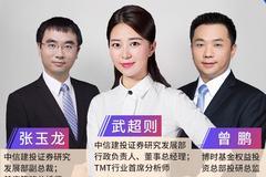 7月10日博時華夏華安華寶國泰、清和泉、溫莎等七大公私募直播
