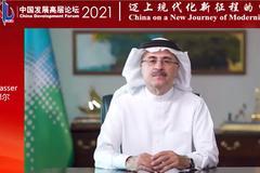 阿美總裁:我們希望為保障中國未來50年以上的能源安全做出貢獻