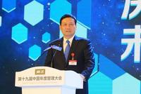 肖亚庆:加强和改善市场监管 为企业创造良好市场环境