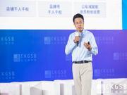 田丰:不到1亿的中产女性消费能力超越男性