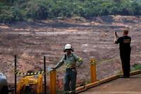 淡水河谷宣布部分铁矿石供应合同遭遇不可抗力