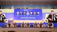 投资者教育对中国场内、场外期权市场发展至关重要