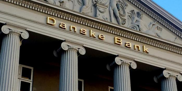 丹斯克银行高管因洗钱丑闻宣布放弃2018年奖金